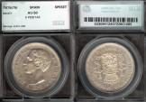 World Coins - 1875 (75) DE-M Spain 5 Peseta - Alfonso XII - SEGS AU50