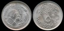 "World Coins - 1978 Egypt 5 Piastre - FAO ""Botany Student"" BU"