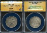 World Coins - 1915 Cuba 40 Centavos - 1st Republic - High Relief Star - ANACS VF35