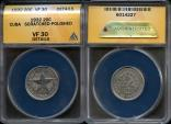 World Coins - 1932 Cuba 20 Centavos - 1st Republic - ANACS VF30 (This Is The Key For This Series)