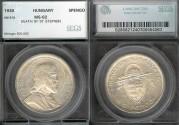 World Coins - 1938 Hungary 5 Pengo SEGS MS62