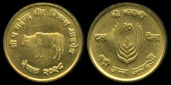 "World Coins - 1971 Nepal 10 Paisa - FAO ""Grain Sprig & Ox"" - BU"