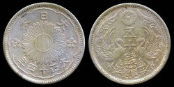 World Coins - 1925 Japan 50 Sen AU