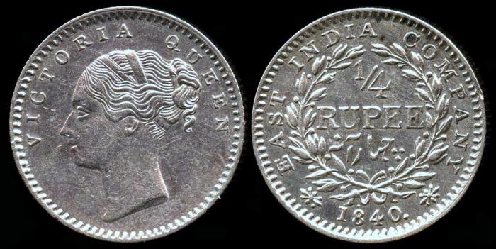 World Coins - 1840 India (British) 1/4 Rupee AU