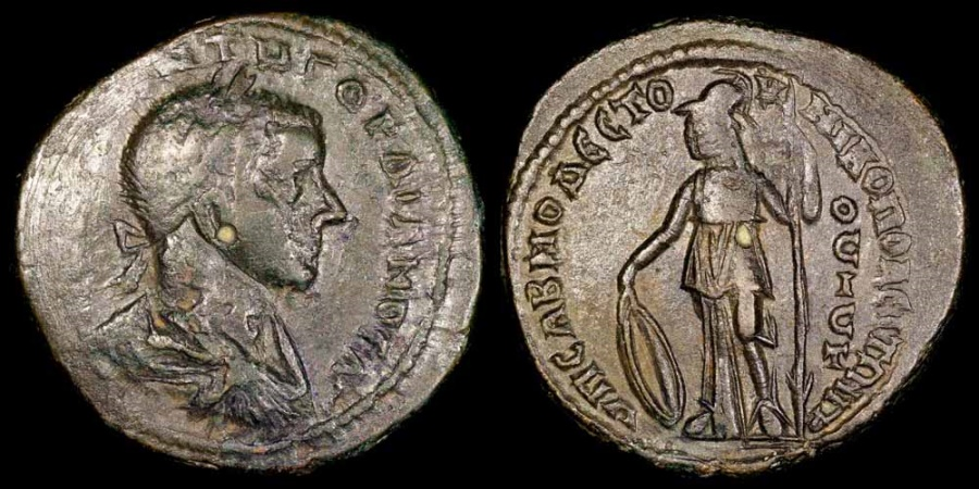 Ancient Coins - Gordian III Ae28 - Athena - Nikopolis ad Istrum