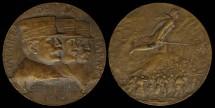 World Coins - 1914 Battle of the Marme by Jules-Prosper Joseph Marie Edmond Legastellois