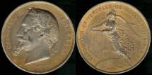 World Coins - 1867 France - Napoleon III - Paris Universal Exposition of Art and Industry by François-Joseph-Hubert Ponscarmé