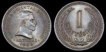 World Coins - 1953 (I) Uruguay 1 Centesimo - Decimal Coinage - UNC
