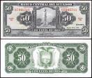 World Coins - 1976 Ecuador 50 Sucres - UNC