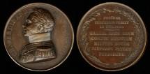 World Coins - 1820  France - Assassination of Ferdinand, Duc de Berry By Paul Joseph Raymond Gayrard & Jean-Pierre Casimir de Marcassus, Baron de Puymaurin