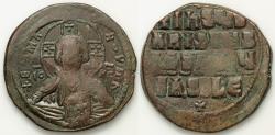 Ancient Coins - Basil II & Constantine VIII Ae Follis - Anonymous Mint