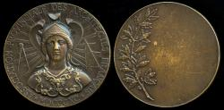World Coins - 1890  France - Provincial Association of Architecture Award Medal by Henri Francois Poncet