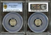 World Coins - 1869 A Honduras 1/8 Real PCGS MS65+