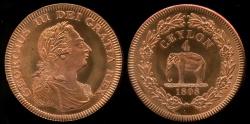 World Coins - 1808 Ceylon 4 Rixdollars, George III - Medallic Issue (2007), Copper Proof