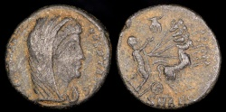 Ancient Coins - Constantine I Ae4 - Posthumous Issue - Antioch Mint