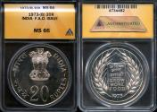 World Coins - 1973 (b) India - Republic 20 Rupees - Silver F.A.O. Issue - ANACS MS66