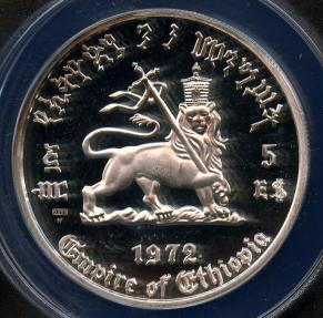 World Coins - 1972 Ethiopia 5 Dollar - Haile Selassie Silver Commemorative ANACS PF64 Deep Cameo