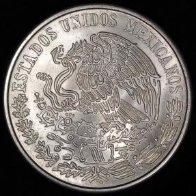 World Coins - 1977 Mo Mexico 100 Pesos - Low 7's - BU Silver