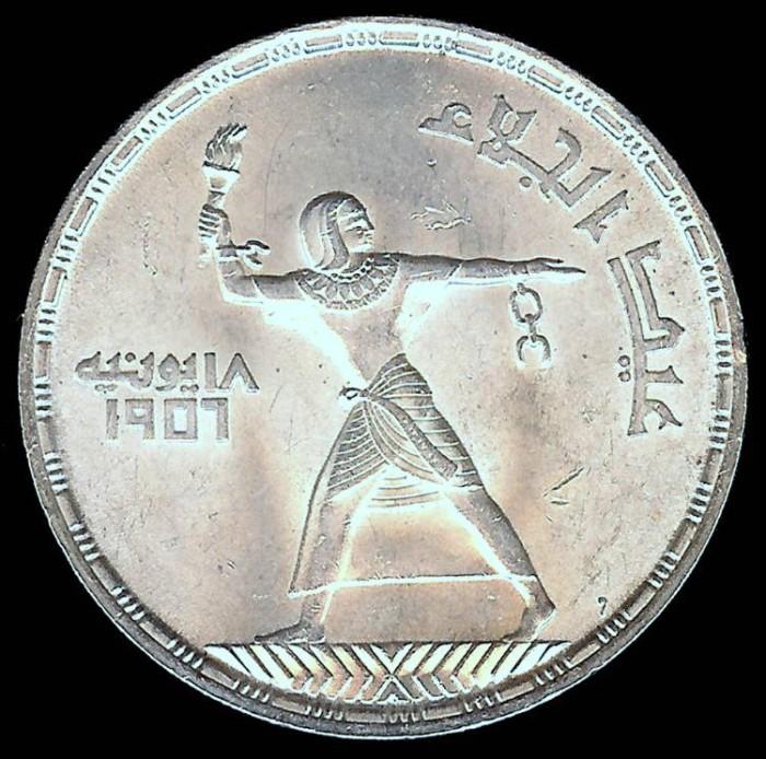 1956 Egypt 50 Piastres Bu
