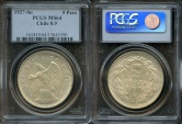 World Coins - 1927 So Chile 5 Peso (0.9 Under Wing) PCGS MS64
