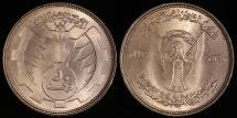 World Coins - 1977 Sudan 50 Ghirsh - FAO - BU