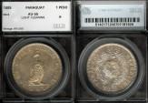 World Coins - 1889 Paraguay 1 Peso SEGS AU55