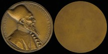 World Coins - 1684 France -  Duke Marcus Antonio Memmo