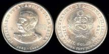 World Coins - 1982 Peru 10,000 Soles BU