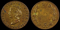 World Coins - 1866 Italy - Kingdom of Italy annexes Venetia Commemorative Medal