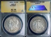 Us Coins - 1890 Morgan Dollar ANACS AU58