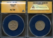 World Coins - 1915 Cuba 5 Centavos - 1st Republic - ANACS AU58