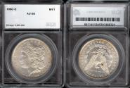 Us Coins - 1880o Morgan Dollar SEGS AU58