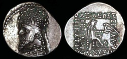 Ancient Coins - Gotarzes I Drachm (95-90 BC) - Ecbatana Mint