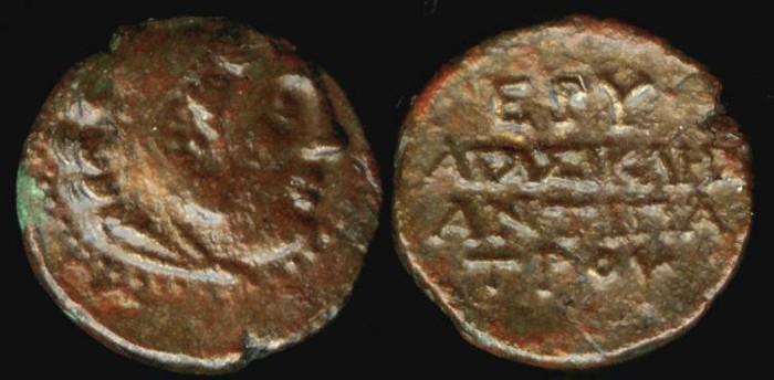 Ancient Coins - IONIA, Erythrai (300-200 BC) Ae16