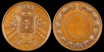 World Coins - 1870 France - Conde-Sur-Noireau International Shooting Competition by Bescher and Adolphe Jules Lavee