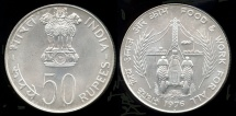 "World Coins - 1976 India 50 Rupee - FAO ""Farm Mechanization"" Silver Proof"