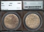 World Coins - 1881 Chile 1 Peso SEGS MS61