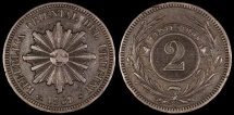 World Coins - 1869 A Uruguay 2 Centesimos - Decimal Coinage - XF
