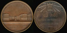 World Coins - 1837 France –Inaguration of the Museum of French History at Versailles
