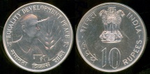 "World Coins - 1975 (b) India 10 Rupee - FAO ""International Women's Year"" Silver Proof"