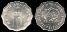 "World Coins - 1977 (b) India 10 Paise - FAO ""Save for Development"" BU"