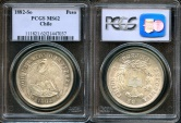 World Coins - 1882 So Chile 1 Peso PCGS MS62