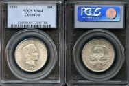 World Coins - 1934 (S) Colombia 50 Centavos PCGS MS64 (3rd highest graded by PCGS)