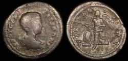 Ancient Coins - Geta Denarius - VICT AETERN - Rome Mint