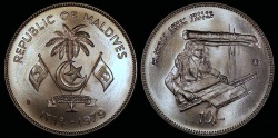 """World Coins - 1979 Maldives Islands 10 Ryfiyaa - FAO """"Thatching"""" (small mintage of only 7,000 pieces) - BU"""