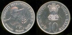 "World Coins - 1975 (b) India 10 Rupee - FAO ""International Women's Year"" Silver Proof"