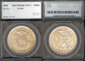 World Coins - 1883 Chile 1 Peso SEGS AU58