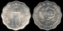 """World Coins - 1977 (b) India 10 Paise - FAO """"Save for Development"""" BU"""