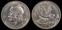 World Coins - 1935 Great Britain 1 Crown - George V - BU