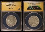 World Coins - 1961 Dominican Republic 1/2 Peso ANACS AU53